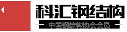 安徽fun88唯一官方网站乐天堂手机登录下载